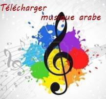 site de téléchargement de musique arabe gratuit et rapide