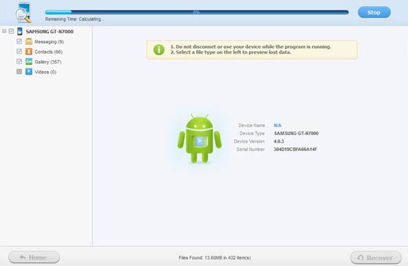 apowersoft recuperation de données android